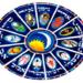 Horóscopo de Acuario (D'li) para el 2020