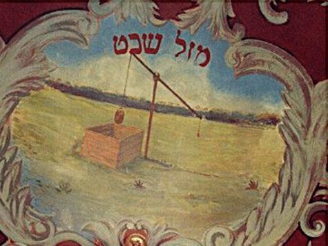 Segunda sefira de Acuario, segun la Kabbalah
