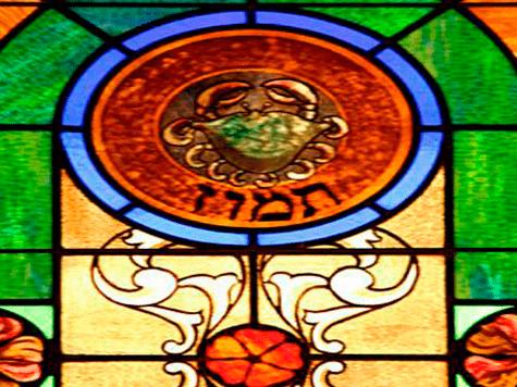 Kabbalah, signo de Cancer