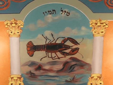 Sephiroth de la Kabbalah, Cáncer mes Tamuz