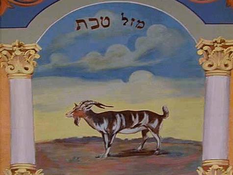 Segunda esfera de Capricornio segun la astrologia de la kabbalah