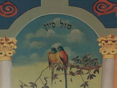 Sephirot de la Kabbalah, signo Géminis