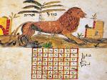 Astrología de la Kabbalah, signo de Leo