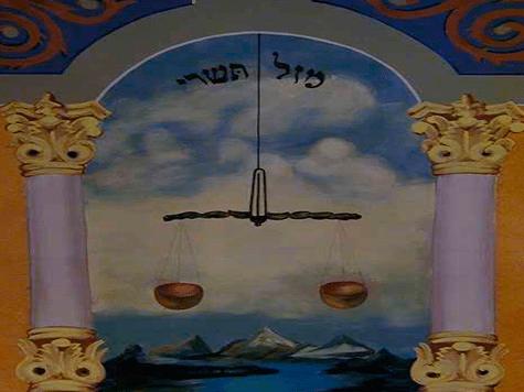 Astrología de la Kabbalak, signo de Libra