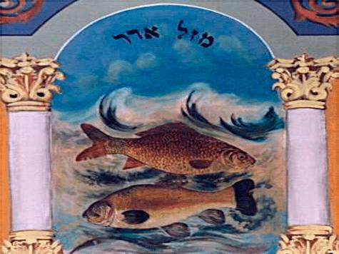 Horoscopo de la Kabbalah, Piscis