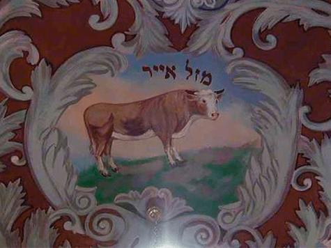 Astrologia de la Kabbalah, sephirot de Tauro