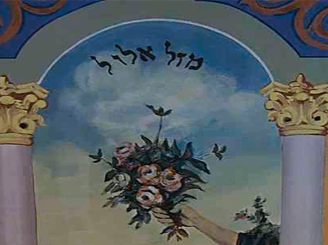 Segunda esfera (sefirá) de Virgo