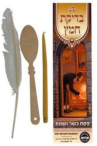 Bedikat Jametz