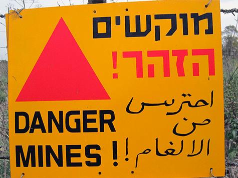 10 cosas que nunca debes hacer en Israel