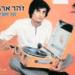zohar argov, el revolucionario cantante israeli