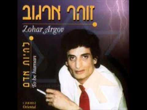 Zohar Argov, el revolucionario desconocido de la música israelí