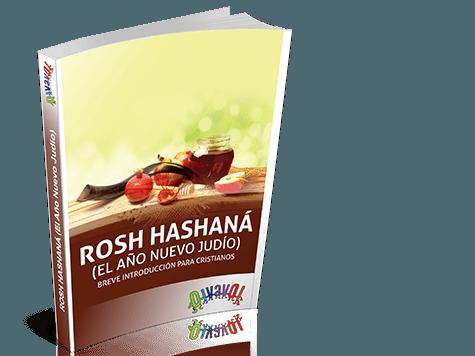 Libro Gratis: el Año Nuevo judío: breve introducción para cristianos