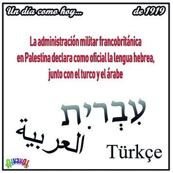 23 del 9 Palestina