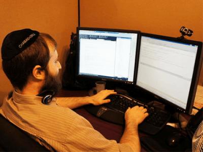 computadora kosher