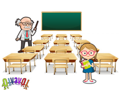 El profesor antisemita y la alumna judía