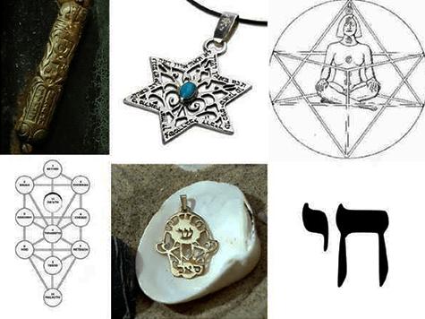 simbolos kabbalah