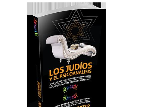 Libro gratis: Los judíos y el psicoanálisis