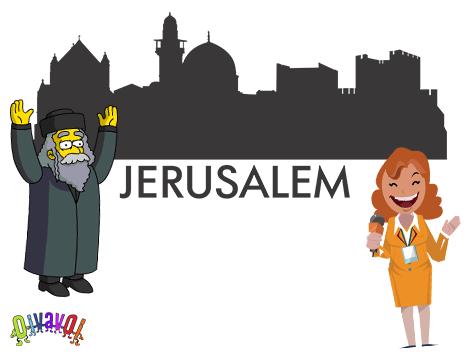 La  periodista, el rabino, y el Muro de los Lamentos
