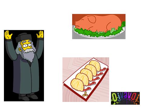 superivsion rabinica