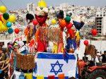 Purim: el Carnaval de la Redención