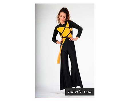 El disfraz de Purim más incorrecto de la historia