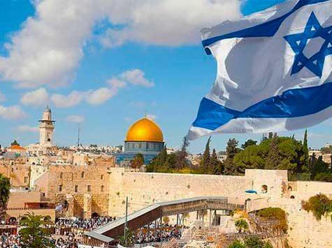 innovacion israeli