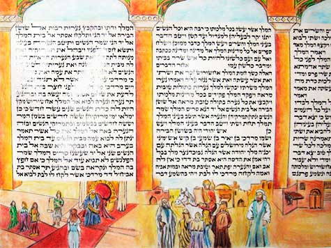 Purim, en casa y en la sinagoga