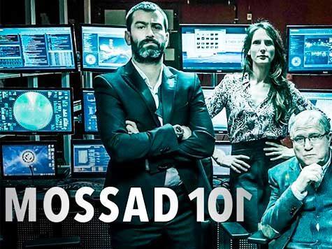 "'Hamidrasha"" (Mossad 101, por Netflix)"