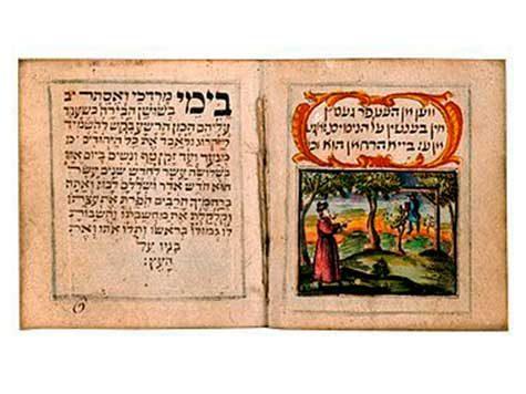 Para decirlo en pocas claras: ¿dónde estaba Dios en la historia de Purim?