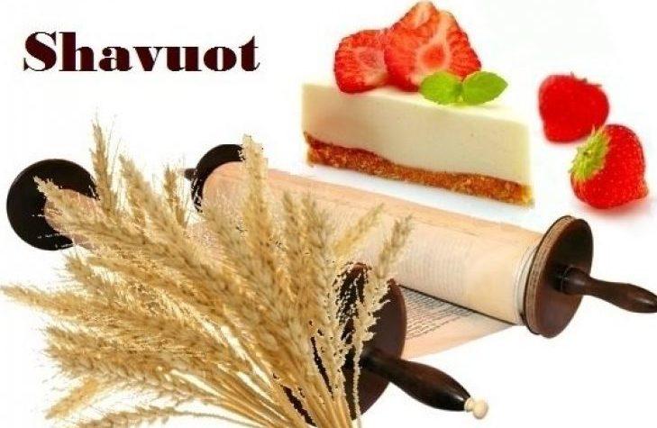 Shavuot: recordando la entrega de la Torá