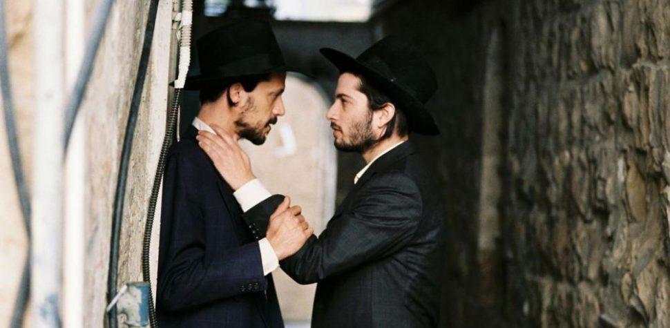 ¿Qué piensa un judío ortodoxo de los gays?
