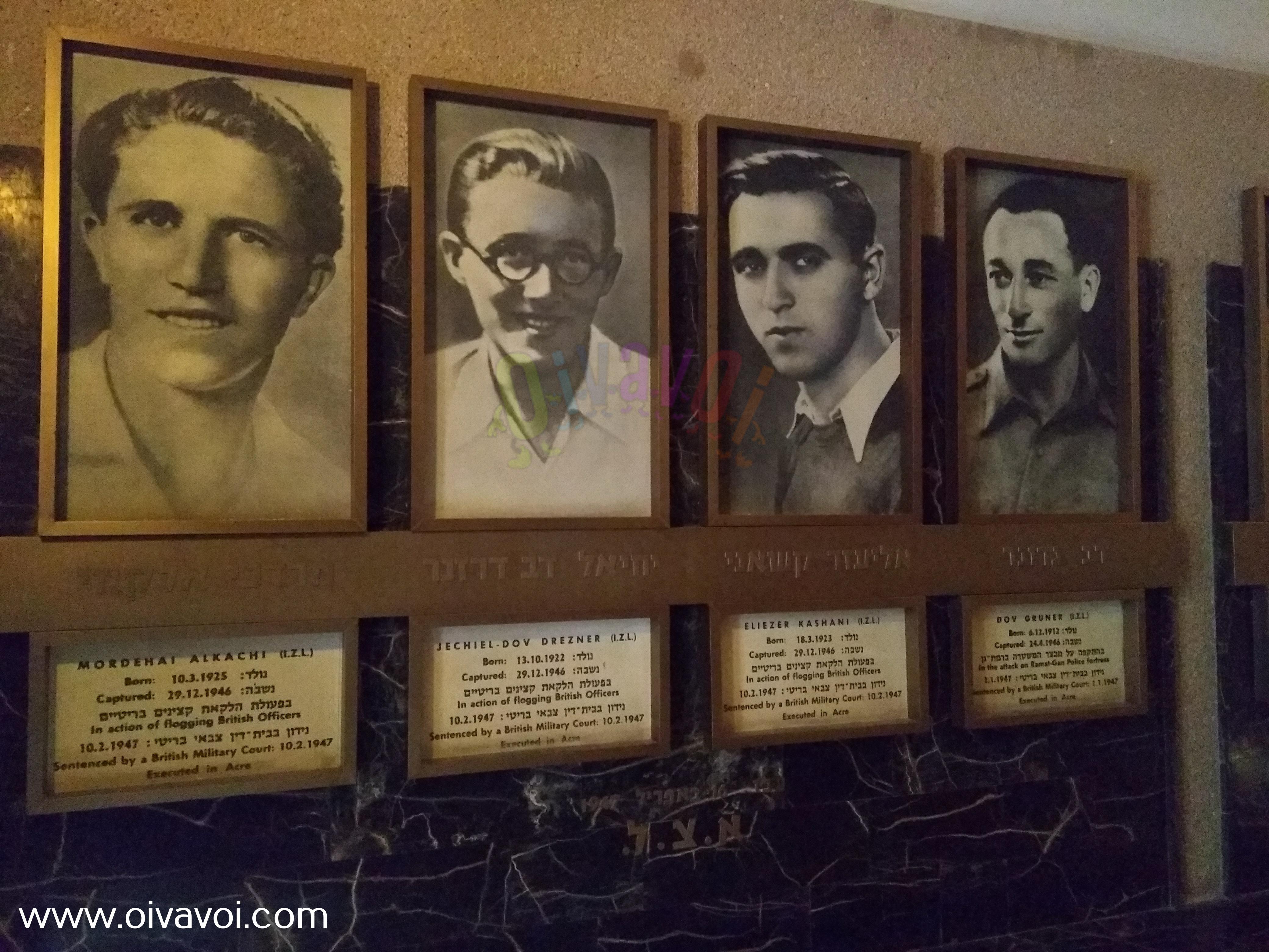 """El """"Museo de los Prisioneros de la Resistencia"""" de Jerusalem 5"""