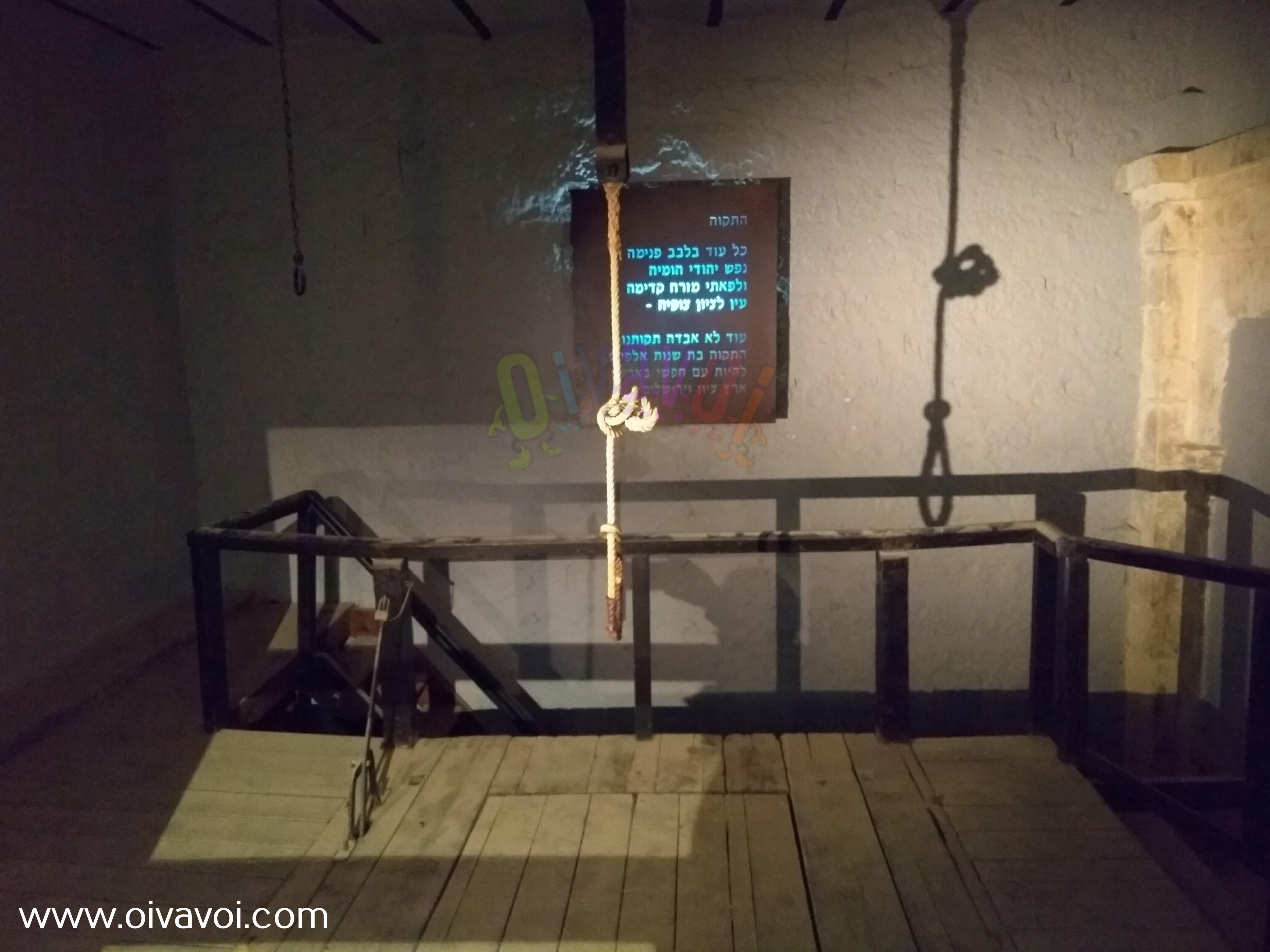 """El """"Museo de los Prisioneros de la Resistencia"""" de Jerusalem 4"""