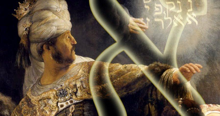El significado de la letra A en tu nombre, según la Kabbalah
