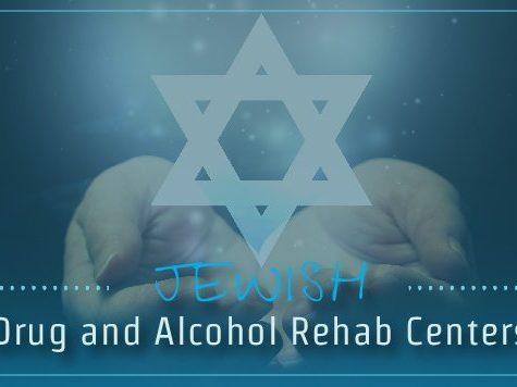 Un enfoque judío para la rehabilitación de las adicciones