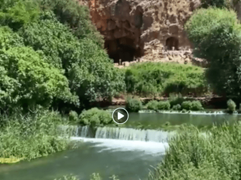 Banias: aquí nace el río Jordán