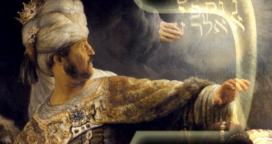 El significado de la letra B en tu nombre, según la Kabbalah