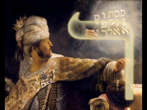 El significado de la letra R en tu nombre, según la Kabbalah