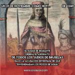 Pogrom en Bruselas: 1 de Noviembre