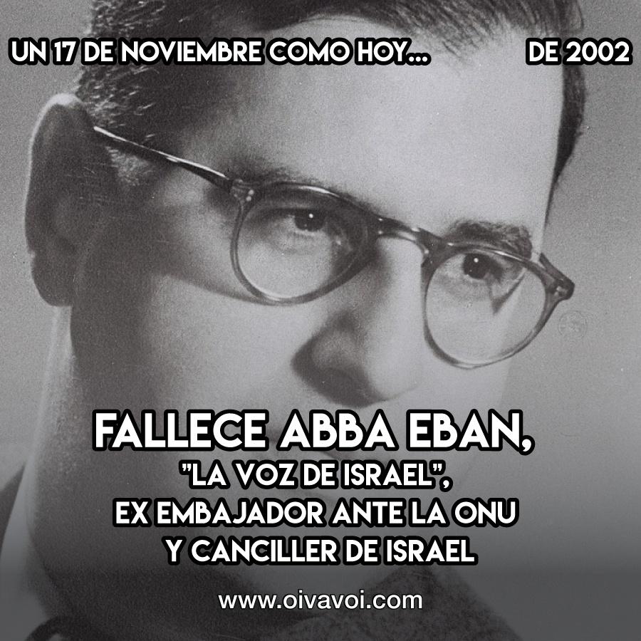 Abba Eban: 17 de Noviembre