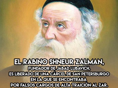 Rabi Shneur Zalman: 27 de Noviembre