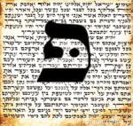 El significado de las letra P y F en tu nombre, según la Kabbalah