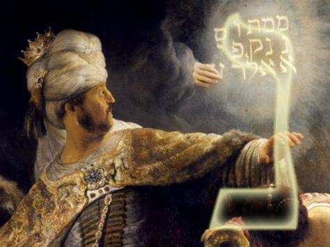 El significado de la letra N en tu nombre, según la Kabbalah