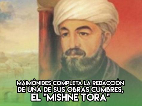 Mishne Torád de Maimónides: 7 de Noviembre