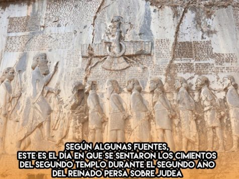 Segundo Templo de Jerusalem: 13 de Diciembre