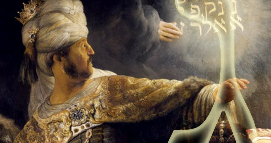El significado de la letra G en tu nombre, según la Kabbalah