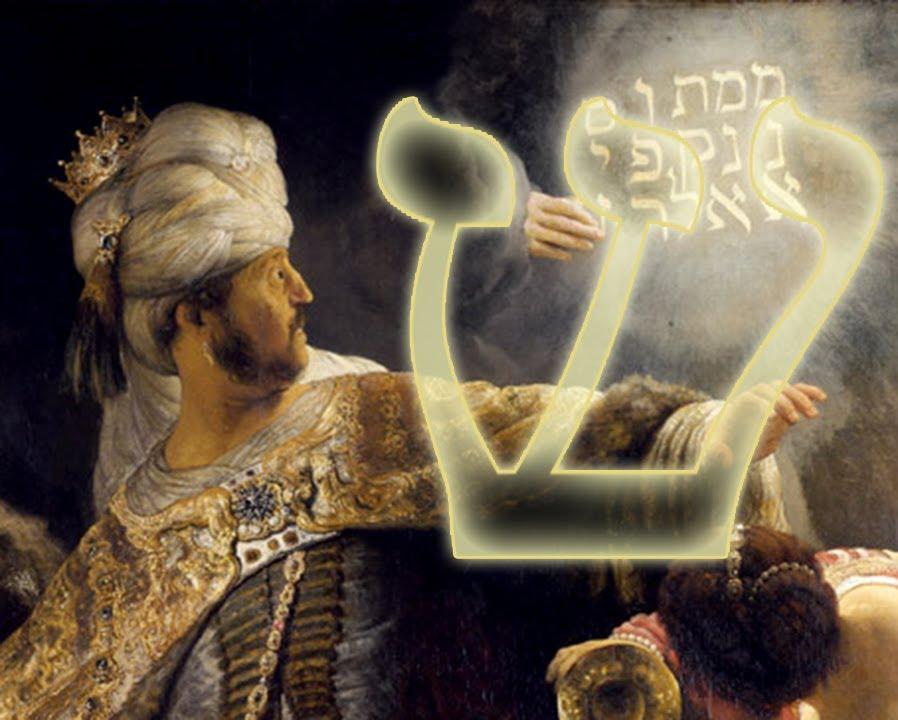 El significado de la letra S en tu nombre, según la Kabbalah