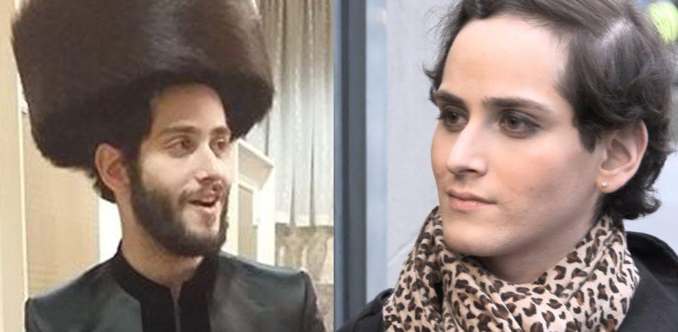 El judaísmo y las personas transgénero