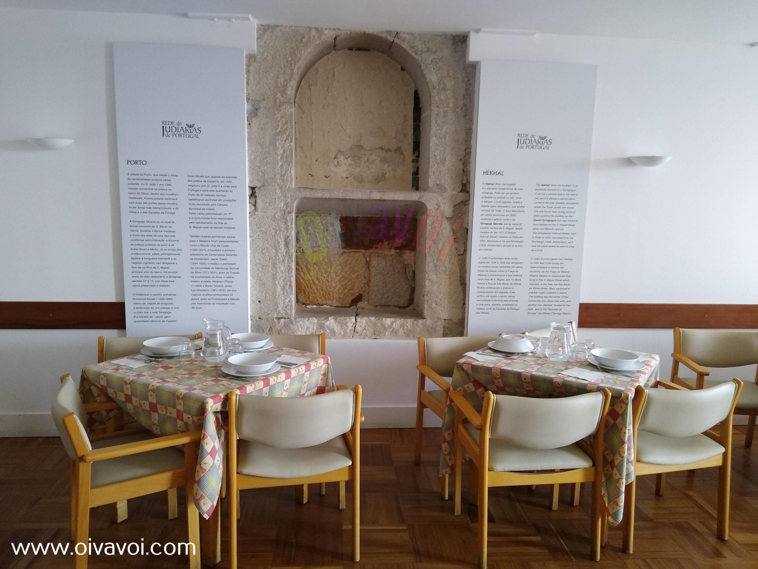 Hejal de la Sinagoga secreta de Oporto