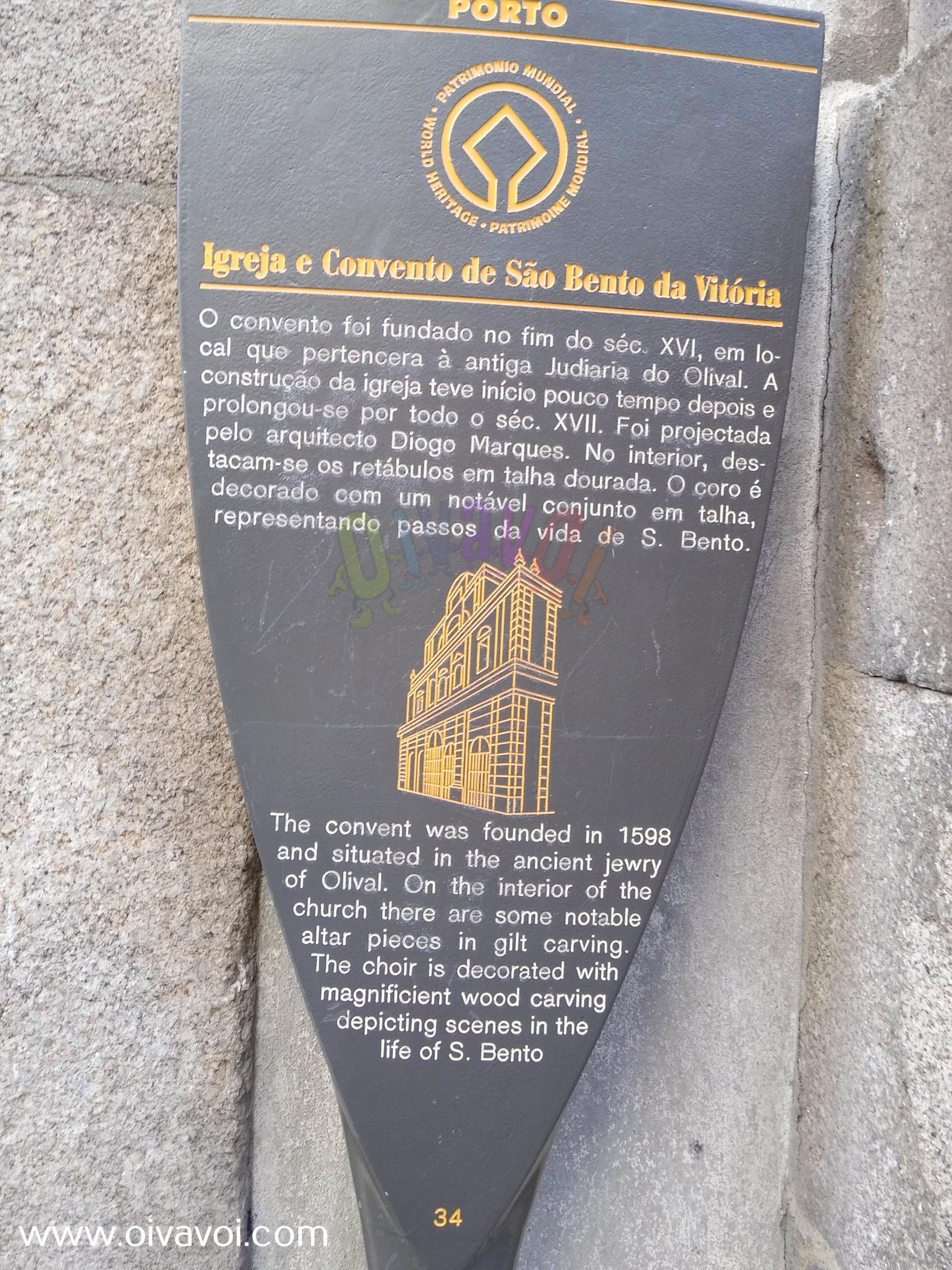 Iglesia de Nuestra Señora de la Victoria de Oporto